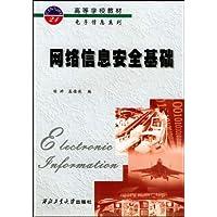 http://ec4.images-amazon.com/images/I/51GO4q47qIL._AA200_.jpg