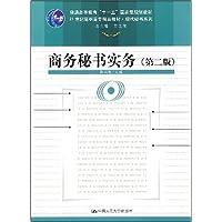 http://ec4.images-amazon.com/images/I/51GO8xS%2BXXL._AA200_.jpg