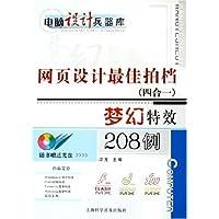 http://ec4.images-amazon.com/images/I/51GODyI6IGL._AA200_.jpg