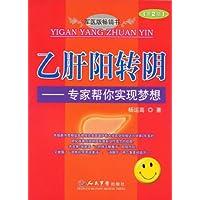 http://ec4.images-amazon.com/images/I/51GOO-EfniL._AA200_.jpg