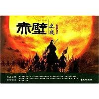 http://ec4.images-amazon.com/images/I/51GQXL-pQsL._AA200_.jpg