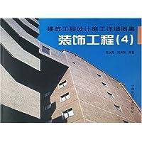 http://ec4.images-amazon.com/images/I/51GQbC41A8L._AA200_.jpg