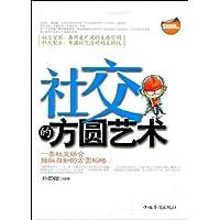 http://ec4.images-amazon.com/images/I/51GQu1Vjr2L._AA200_.jpg