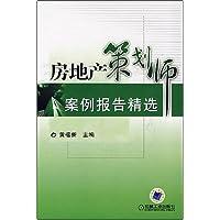 http://ec4.images-amazon.com/images/I/51GR-pG1mTL._AA200_.jpg