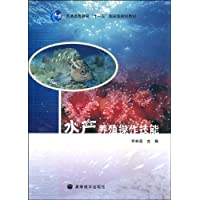 http://ec4.images-amazon.com/images/I/51GRnYlpVHL._AA200_.jpg