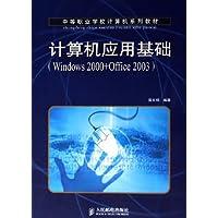 http://ec4.images-amazon.com/images/I/51GSURj7xVL._AA200_.jpg