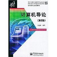 http://ec4.images-amazon.com/images/I/51GU04wNGcL._AA200_.jpg