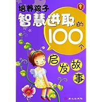 http://ec4.images-amazon.com/images/I/51GU5haMlEL._AA200_.jpg