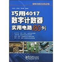 http://ec4.images-amazon.com/images/I/51GU8k9KDaL._AA200_.jpg