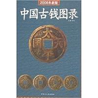 http://ec4.images-amazon.com/images/I/51GUFpKRX-L._AA200_.jpg