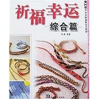 http://ec4.images-amazon.com/images/I/51GUS-bMGQL._AA200_.jpg