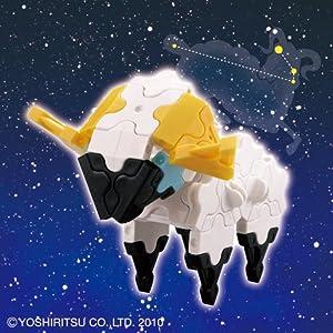 laq 拼插积木 星座 白羊座 15052 3