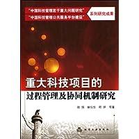 http://ec4.images-amazon.com/images/I/51GUryIXUGL._AA200_.jpg