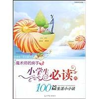 http://ec4.images-amazon.com/images/I/51GVMb0driL._AA200_.jpg