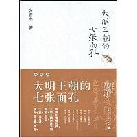 http://ec4.images-amazon.com/images/I/51GVPEc8EJL._AA200_.jpg
