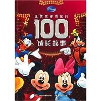 http://ec4.images-amazon.com/images/I/51GVYaQ136L._AA200_.jpg
