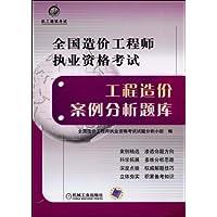 http://ec4.images-amazon.com/images/I/51GVd3qEzQL._AA200_.jpg