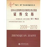 http://ec4.images-amazon.com/images/I/51GW1dkTzzL._AA200_.jpg