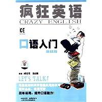http://ec4.images-amazon.com/images/I/51GW5ElS2vL._AA200_.jpg
