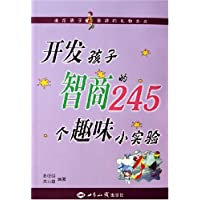 http://ec4.images-amazon.com/images/I/51GWFcGh25L._AA200_.jpg