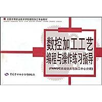 http://ec4.images-amazon.com/images/I/51GWPYeU%2B6L._AA200_.jpg