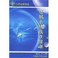 http://ec4.images-amazon.com/images/I/51GX8KsB7TL._AA200_.jpg