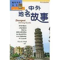 http://ec4.images-amazon.com/images/I/51GY%2BgrHe-L._AA200_.jpg
