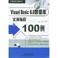 http://ec4.images-amazon.com/images/I/51GY7MmE2AL._AA200_.jpg