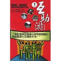http://ec4.images-amazon.com/images/I/51GYaKTdyzL._AA200_.jpg