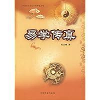 http://ec4.images-amazon.com/images/I/51GYj87TLsL._AA200_.jpg