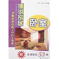 http://ec4.images-amazon.com/images/I/51GaWY9TT%2BL._AA200_.jpg