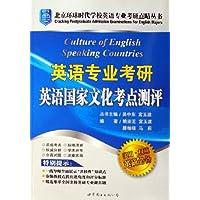 http://ec4.images-amazon.com/images/I/51GafBfj5aL._AA200_.jpg