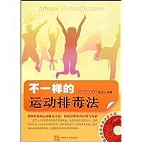 http://ec4.images-amazon.com/images/I/51Gafon2U2L._AA200_.jpg