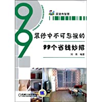 http://ec4.images-amazon.com/images/I/51GbgrmrNbL._AA200_.jpg