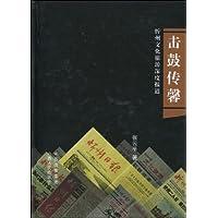 http://ec4.images-amazon.com/images/I/51Gbt%2BrDyoL._AA200_.jpg