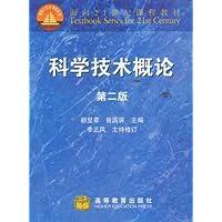http://ec4.images-amazon.com/images/I/51GcDM3OiaL._AA200_.jpg