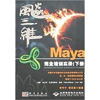 http://ec4.images-amazon.com/images/I/51GcPZA6VaL._AA200_.jpg
