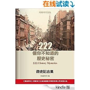中国亚马逊 Kindle 电子书 限时特惠 0.99元起