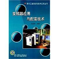 http://ec4.images-amazon.com/images/I/51Gd6A4N44L._AA200_.jpg