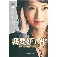 http://ec4.images-amazon.com/images/I/51GfF9f2-lL._AA200_.jpg