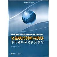 http://ec4.images-amazon.com/images/I/51GfJ5aOQaL._AA200_.jpg