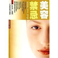 http://ec4.images-amazon.com/images/I/51GgMouvKqL._AA200_.jpg