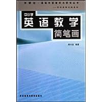 http://ec4.images-amazon.com/images/I/51Gh-JxpO2L._AA200_.jpg