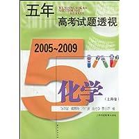 http://ec4.images-amazon.com/images/I/51GhEA9zvbL._AA200_.jpg