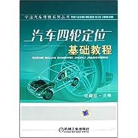 http://ec4.images-amazon.com/images/I/51GhZm5M5yL._AA200_.jpg