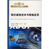 http://ec4.images-amazon.com/images/I/51GhewVsY4L._AA200_.jpg