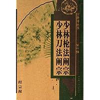 http://ec4.images-amazon.com/images/I/51GhjLMz-BL._AA200_.jpg