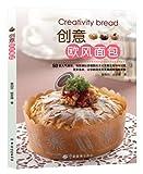 创意欧风面包-图片