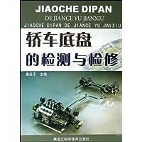 http://ec4.images-amazon.com/images/I/51GijxxDJPL._AA200_.jpg