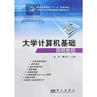 http://ec4.images-amazon.com/images/I/51GimRSgTDL._AA200_.jpg